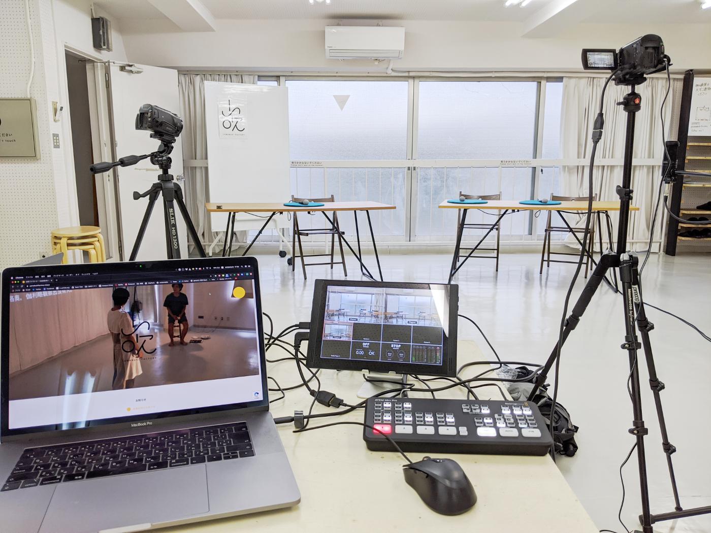 東京都新宿区のレンタルスタジオ「山吹ファクトリー」