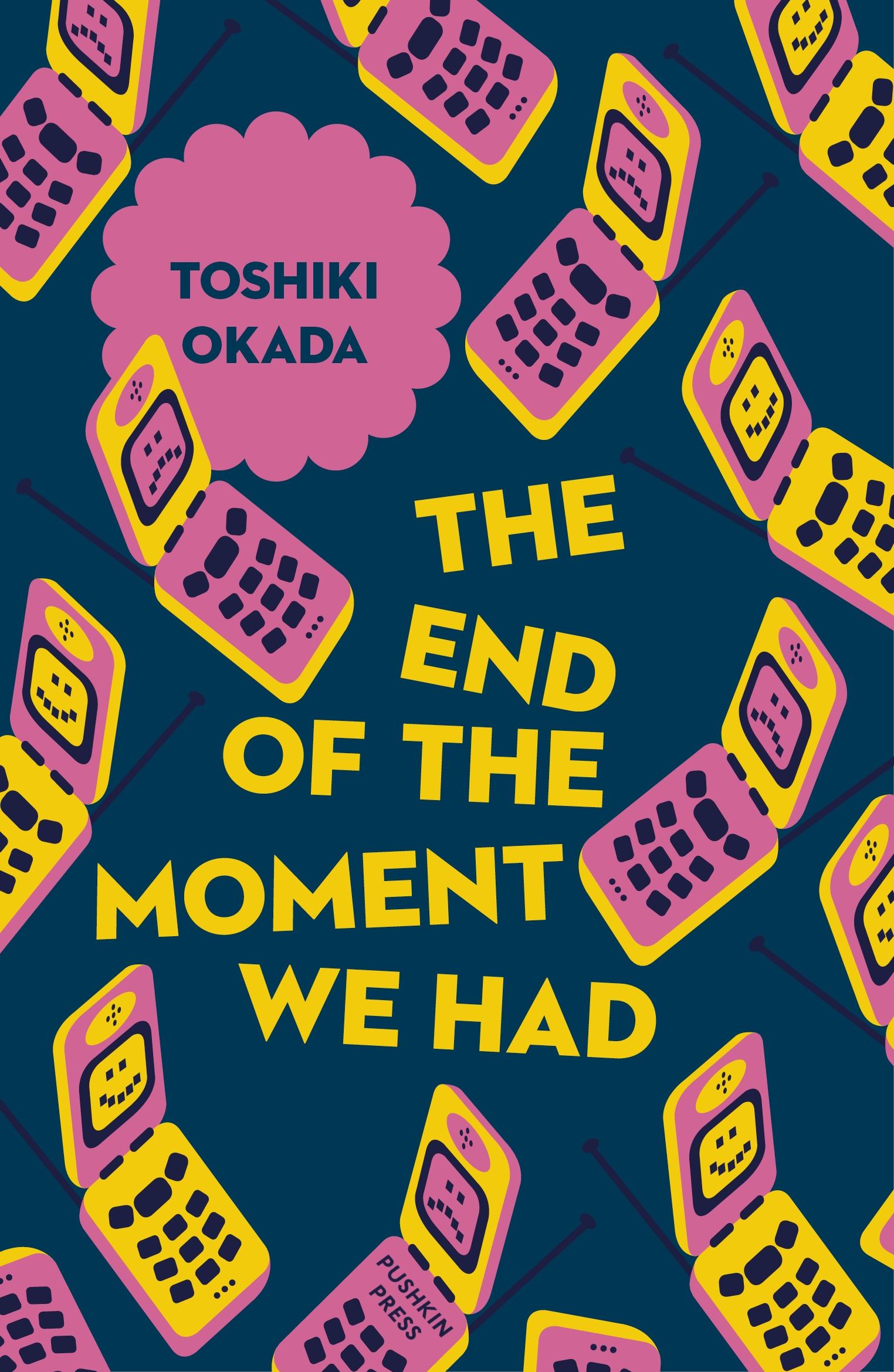 岡田利規 著『わたしたちに許された特別な時間の終わり』英語版